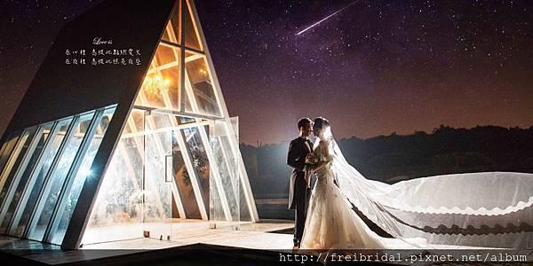 929.淡水莊園-Frei-夏煦婚嫁-自助婚紗-夜景-在心裡為彼此點燃愛火,在夜裡為彼此照亮夜空.jpg