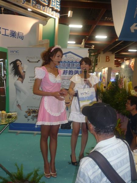 2009生技展3