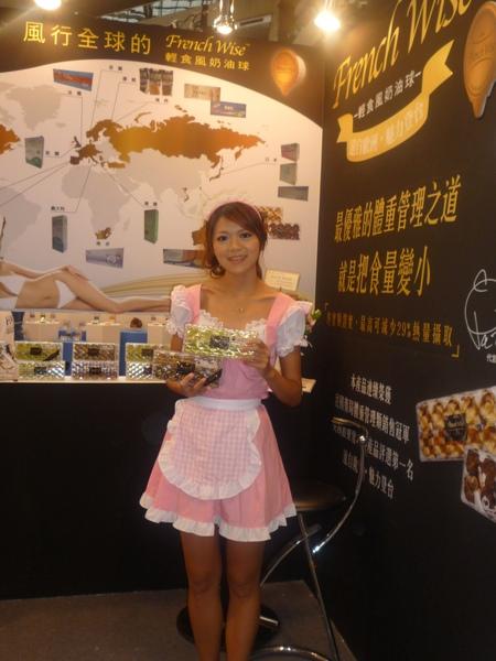 2009生技展2 杜佳穎