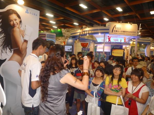 2009生技展3  活動熱絡