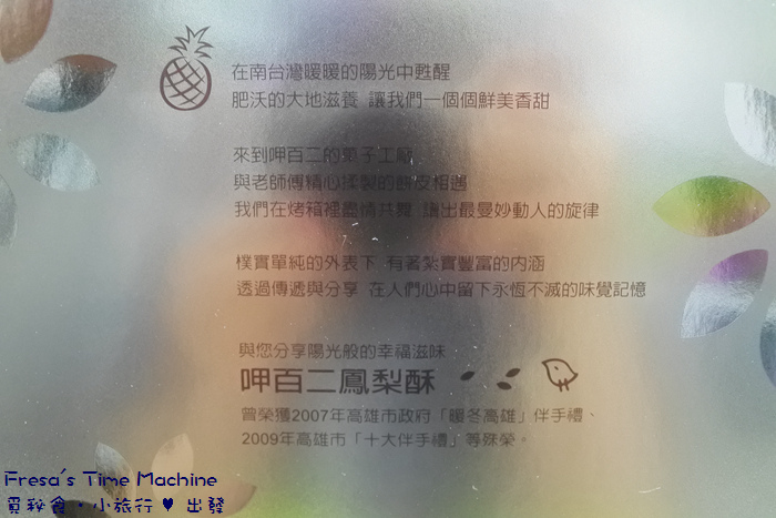 DSC_7559.JPG