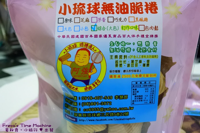 DSC_8263.JPG