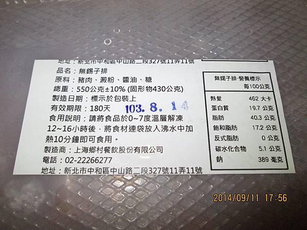 IMG_2348