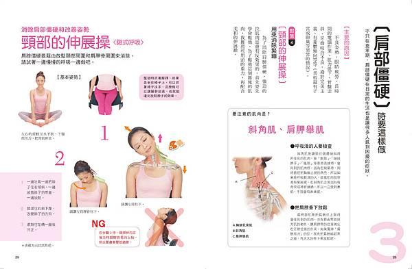 內頁02 (1)