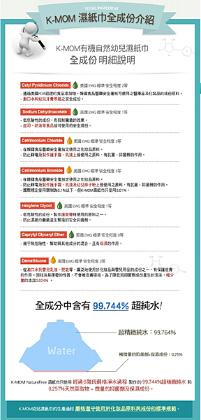 Screenshots_2014-11-28-14-58-29