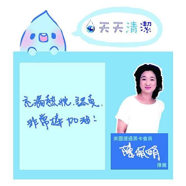 天天清潔-台北清潔公司推薦8