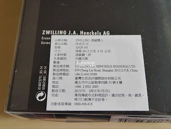加浮水印P1400806