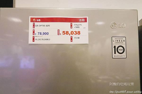 P1530523