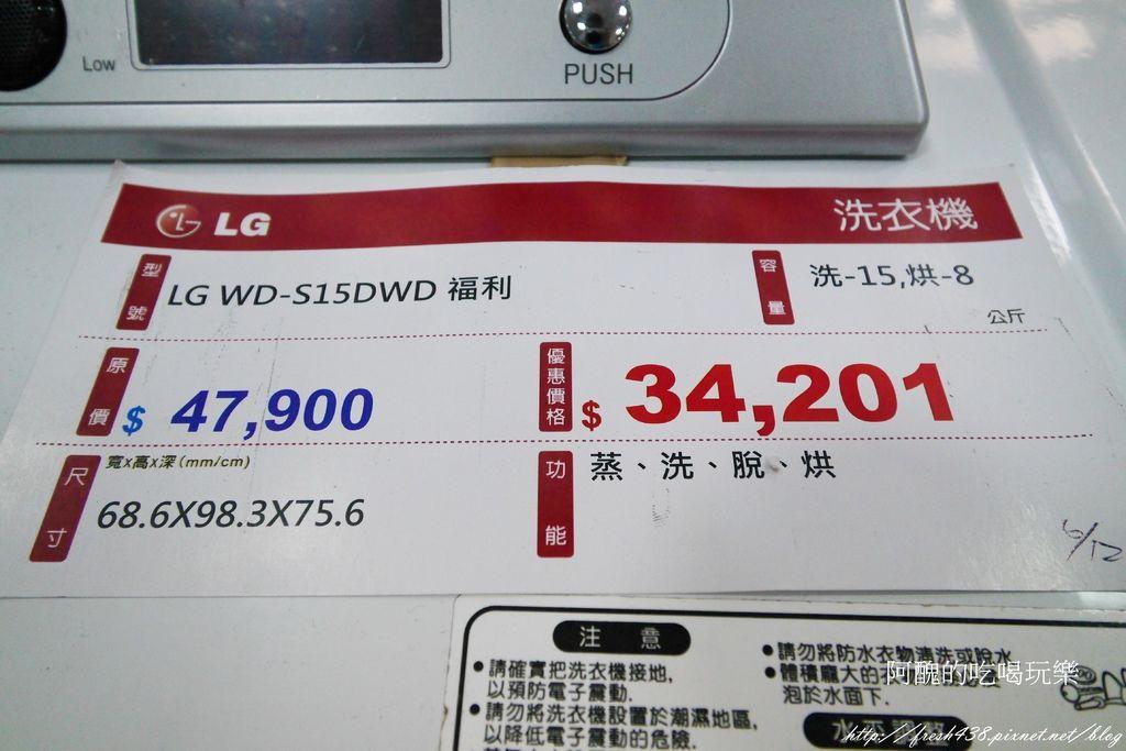P1710353