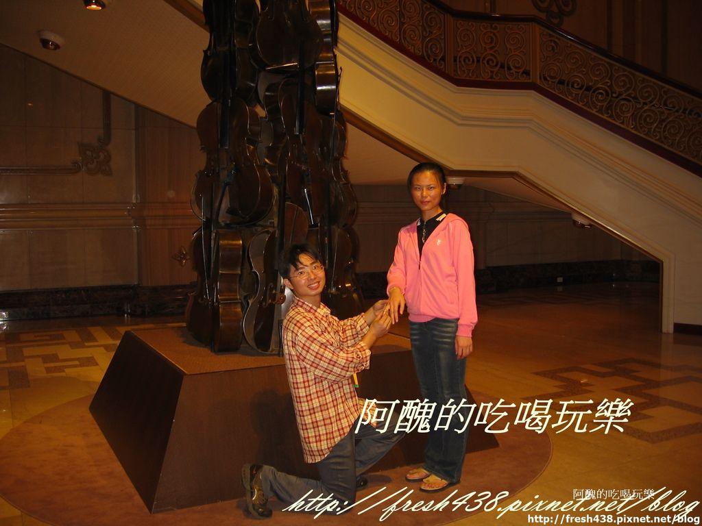 001老公在國家音樂廳向我求婚