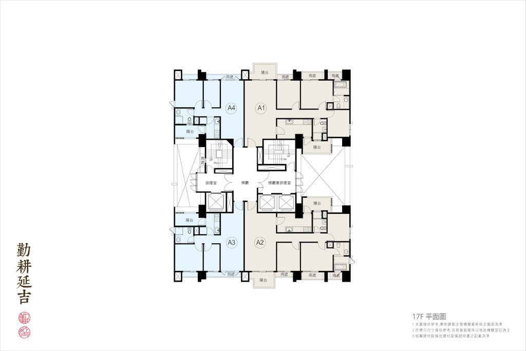 17F平面圖-01 (1)