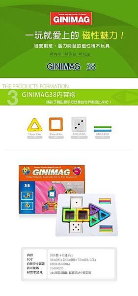 ginimag38-1-vert