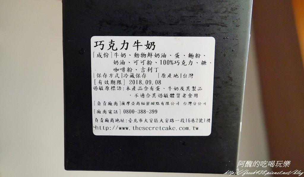 P2400034