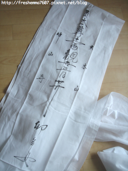 blog-haraobi3.jpg