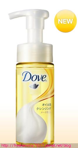 blog-dove.jpg