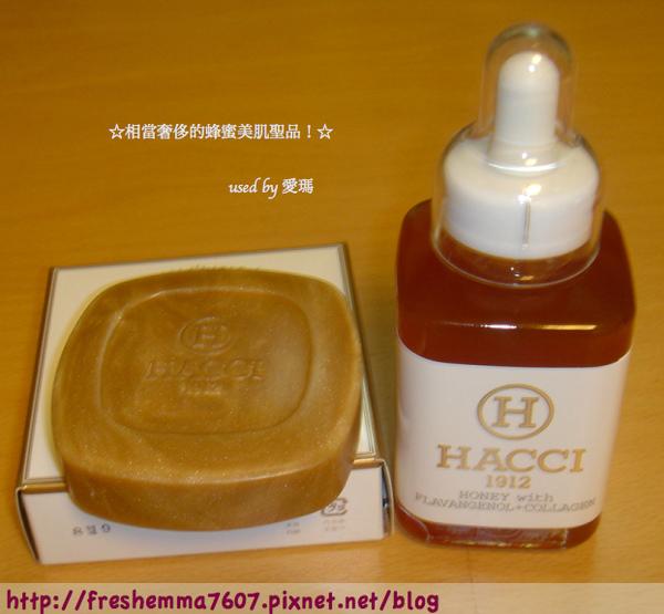 blog--hacci2.jpg
