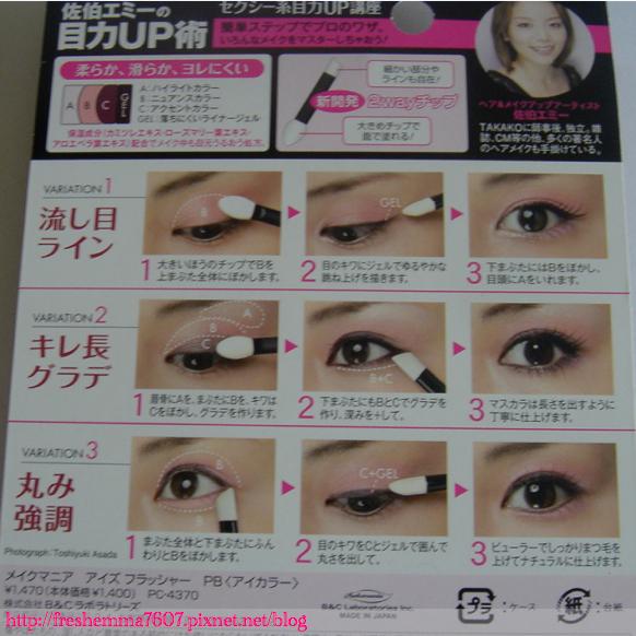 blog--eyeshadow2.jpg