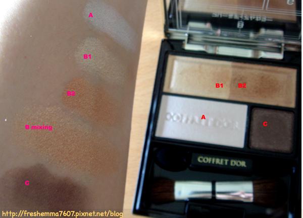 blog--09cosme2.jpg