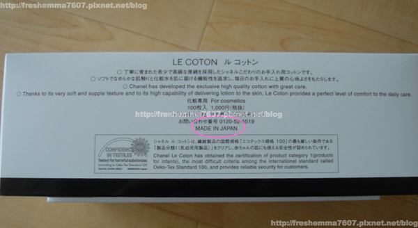 blog-ccotton2.jpg