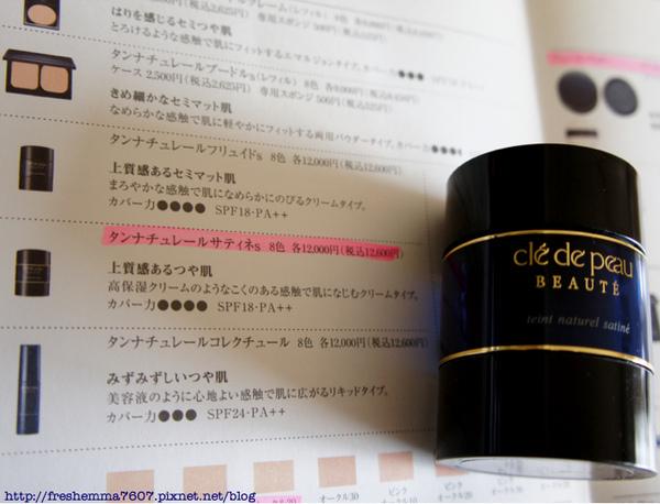 blog-cdp5.jpg