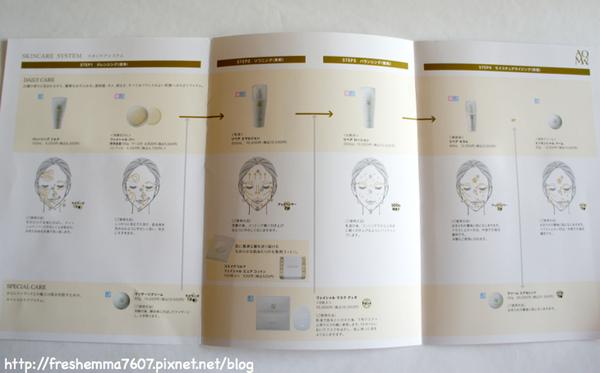 blog-AQ4.jpg