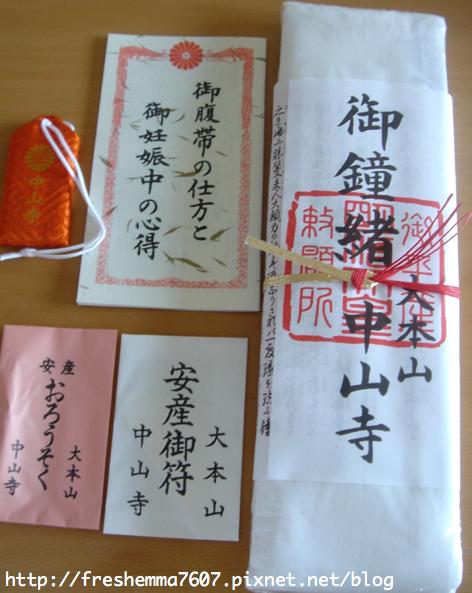 blog-haraobi.jpg