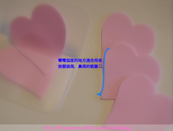 blog-脂取り2.jpg