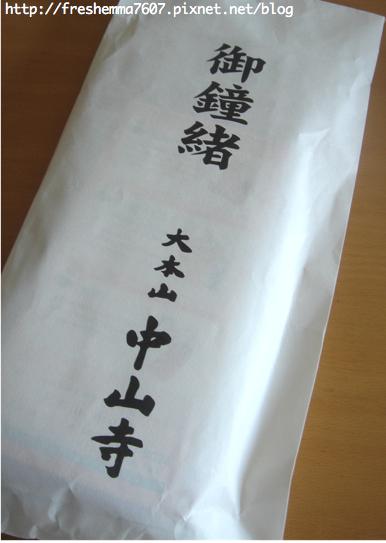 blog-haraobi2.jpg