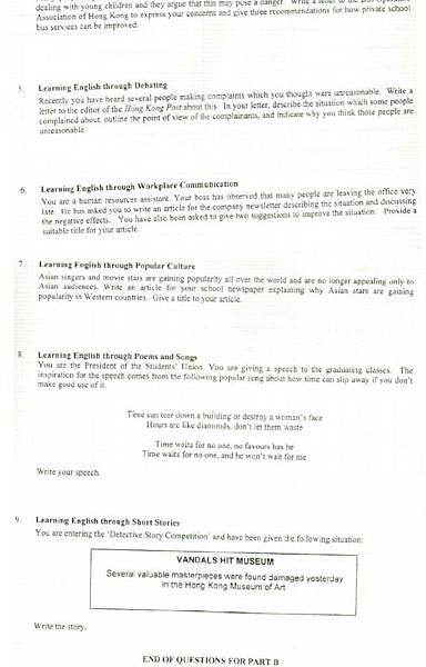 2012 2014 2016 Dse English Writing Question