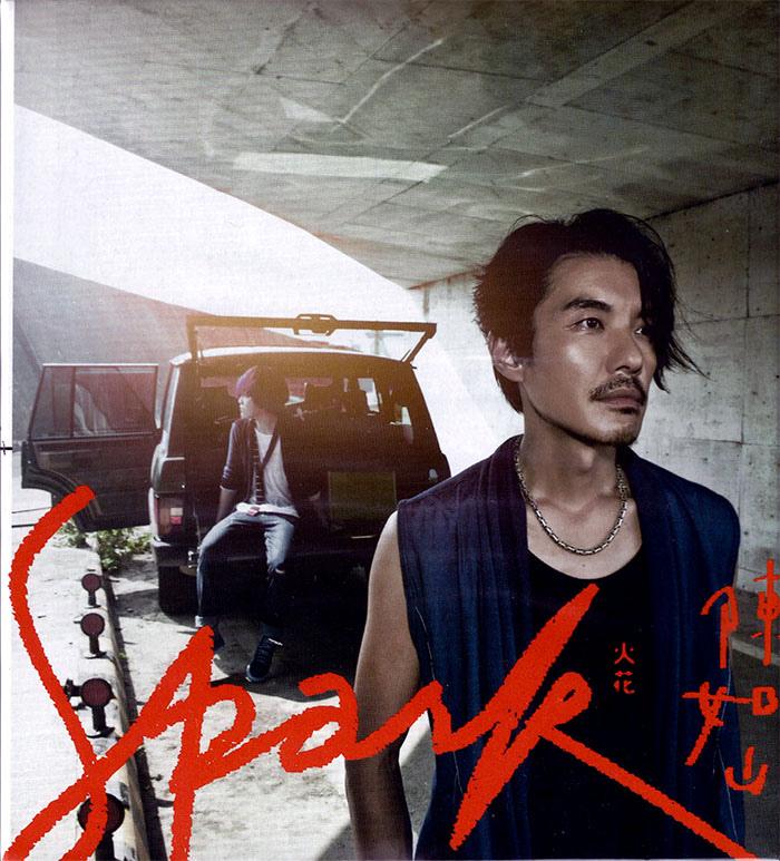 20141107 Spark chen