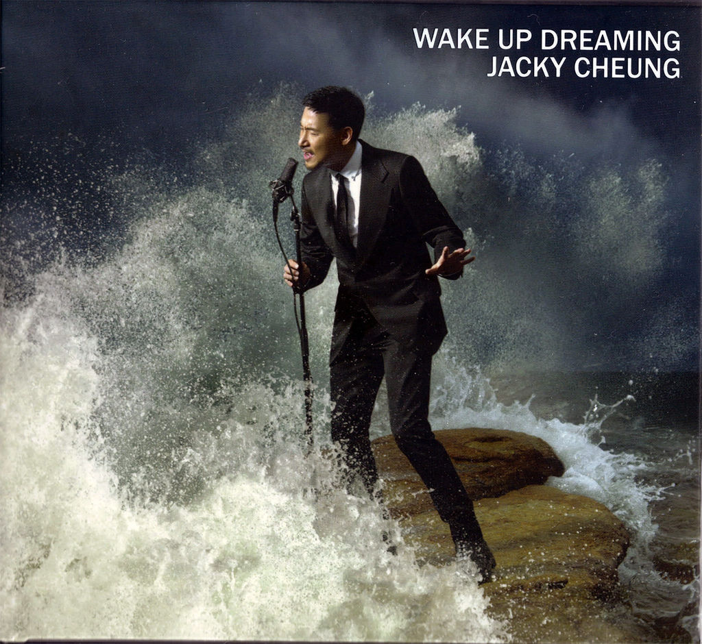20150116 jacky cheung wakeupdreaming