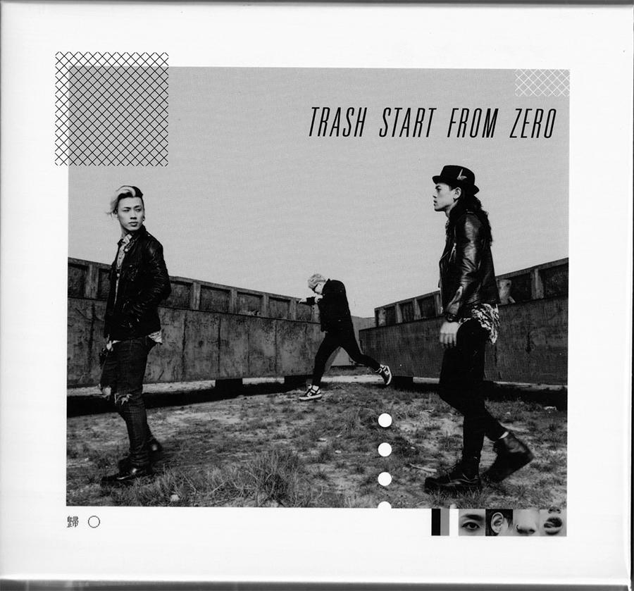 20150213 trash zero