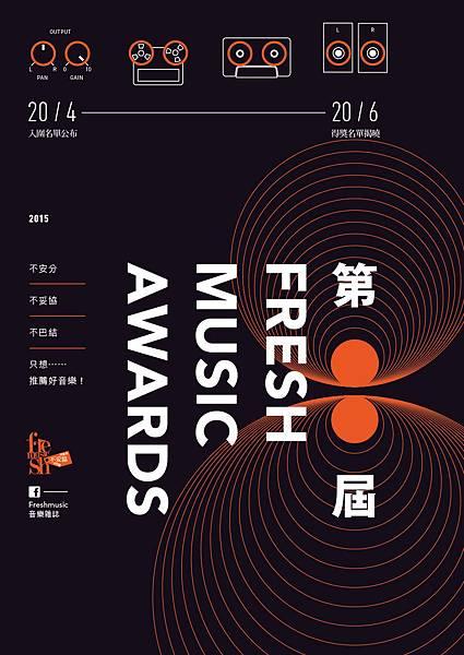 FMA-8-poster-v1a