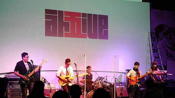 ah5ive The Band (SG)