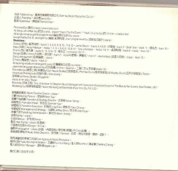 hexinsui_tadefaguangyaobai.jpg