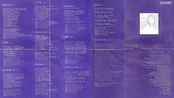 A-valen-hsu-credits.jpg