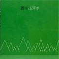 C-douwei-cover.jpg