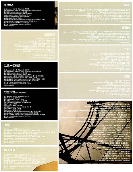 C-jordan-chan-credits.jpg