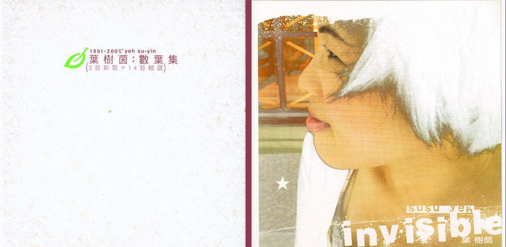 C-ye-shu-yin-covers.jpg