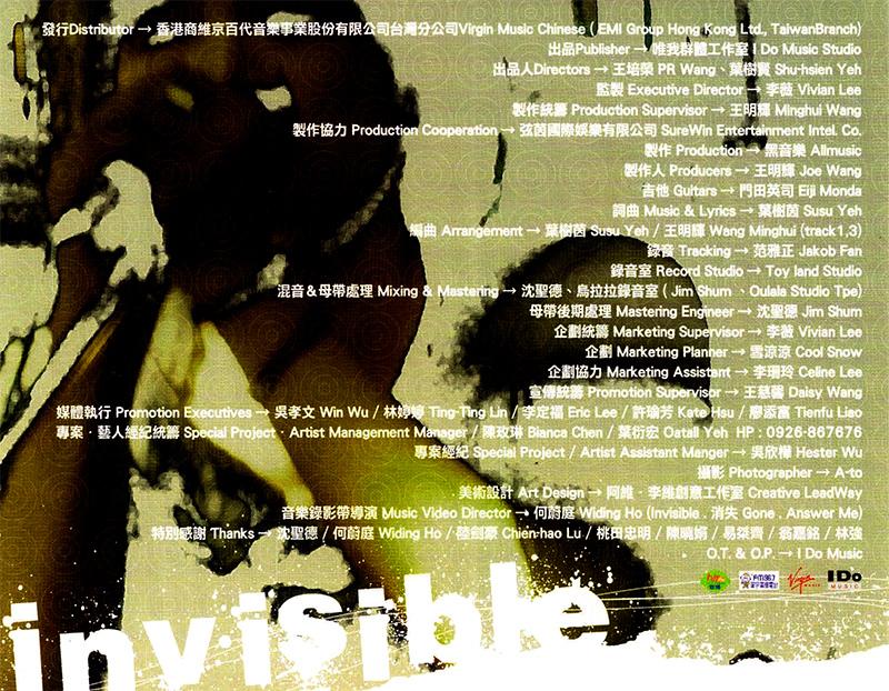 C-ye-shu-yin-2005-credits.jpg