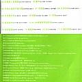 C-ye-shu-yin-2002-credits.jpg
