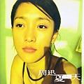 zhou-xun-cover.jpg
