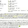 zhou-xun-credits.jpg