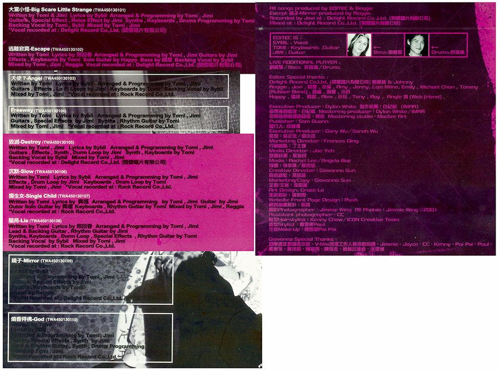 editec-credits-2.jpg