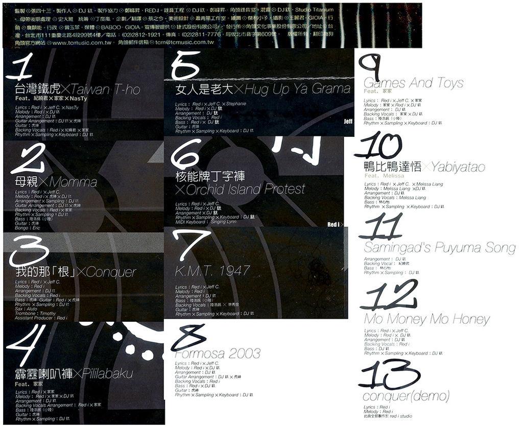 T-HO-credits-2.jpg