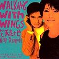 D-walking-with-wings.jpg