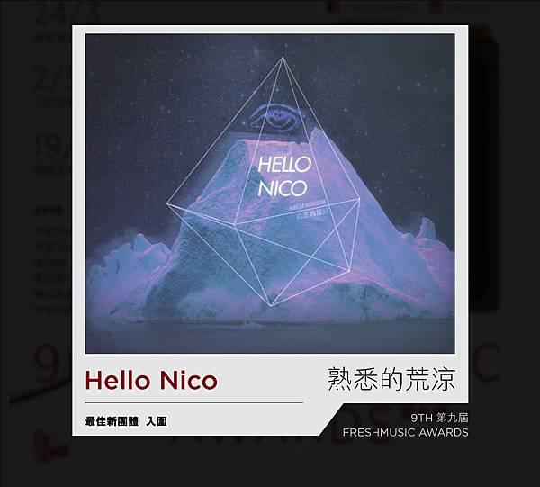 Newgroup01-Hello-Nico.jpg