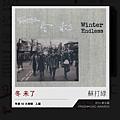 Album16-Sodagreen-Winter-endless.jpg