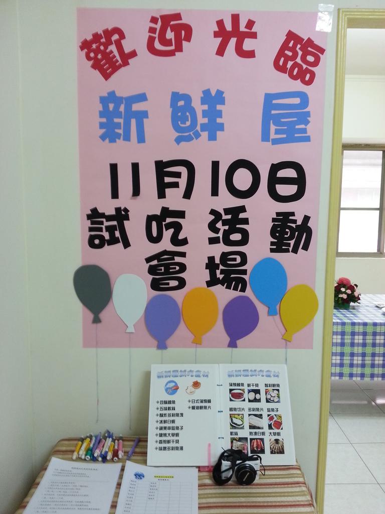 20131110_104021.jpg