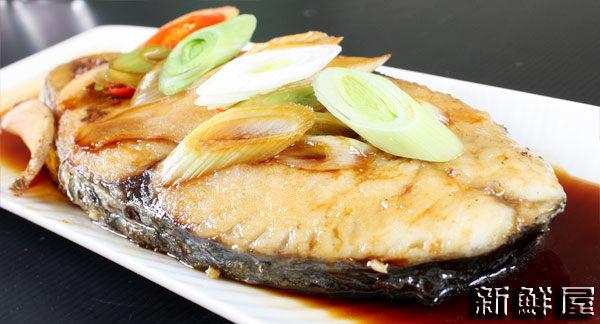 土魠魚片-1
